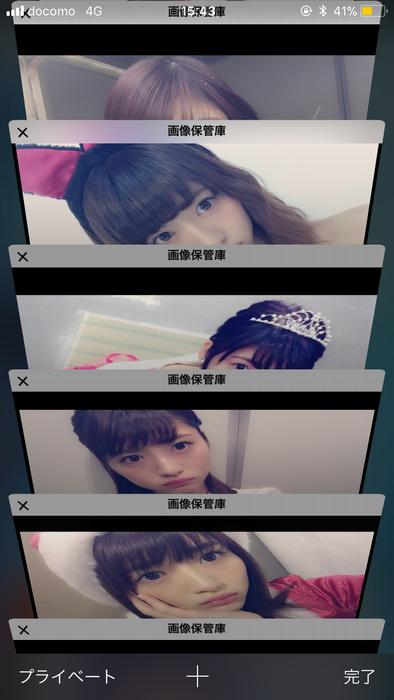 f:id:ryo-kng:20190823214707p:plain