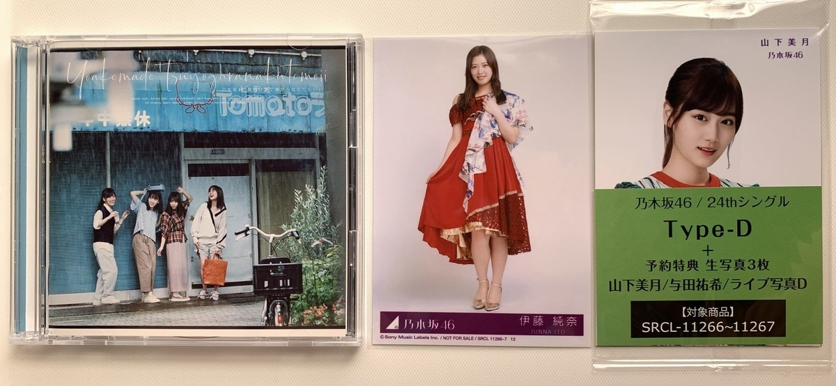 f:id:ryo-kng:20190915221656j:plain
