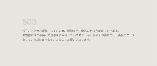f:id:ryo-kng:20191110205123j:plain
