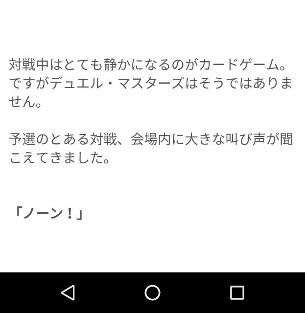f:id:ryo-kun_dm:20170911180620j:image