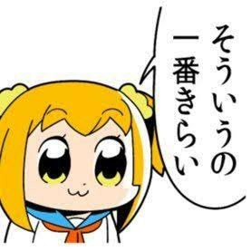 f:id:ryo-kun_dm:20180122173416j:image