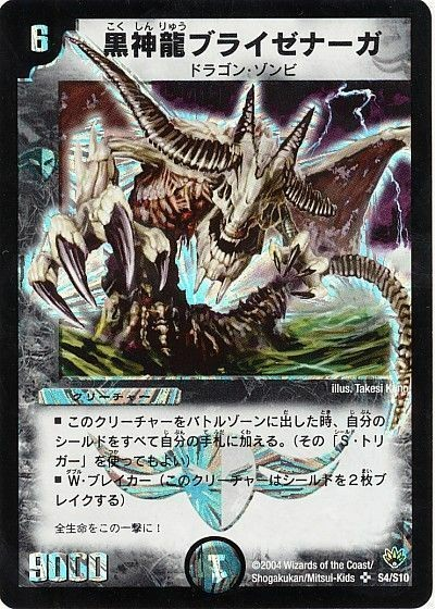 f:id:ryo-kun_dm:20180726112818j:image