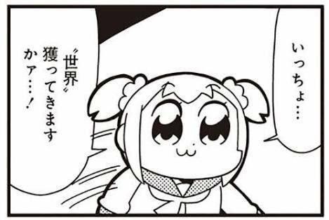 f:id:ryo-kun_dm:20180726182459j:image