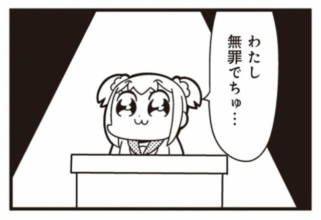 f:id:ryo-kun_dm:20180726183004j:image