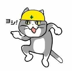 f:id:ryo-kun_dm:20180910171130j:image