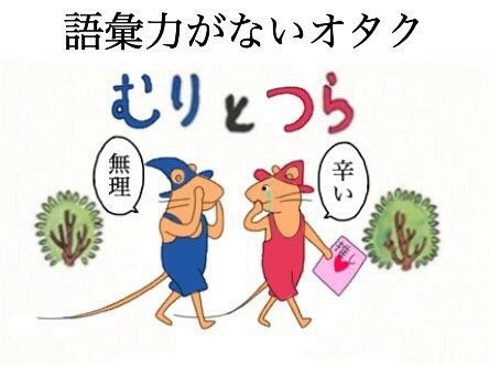 f:id:ryo-kun_dm:20180910180347j:image