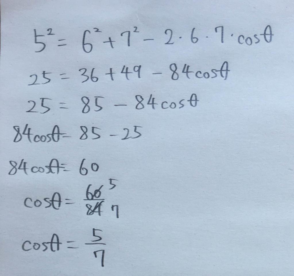 f:id:ryo-math:20170518140555p:plain