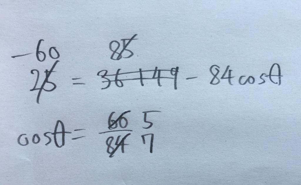 f:id:ryo-math:20170518140756p:plain