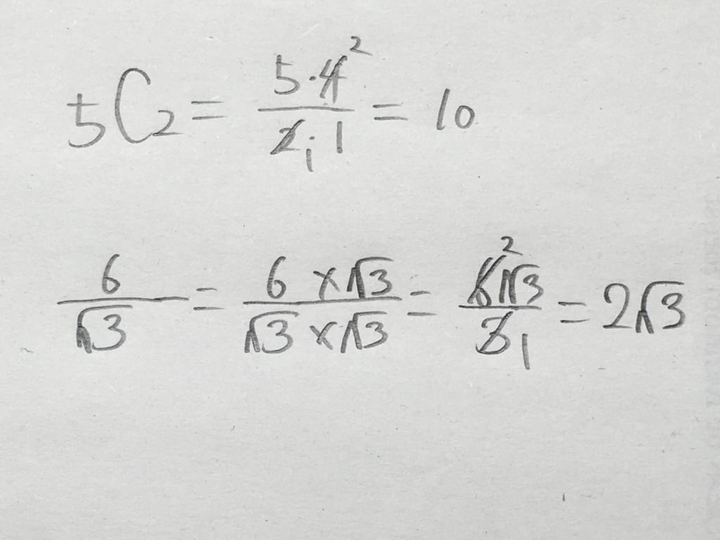 f:id:ryo-math:20170518141326p:plain