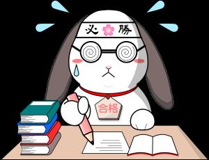 f:id:ryo-math:20170608110208p:plain