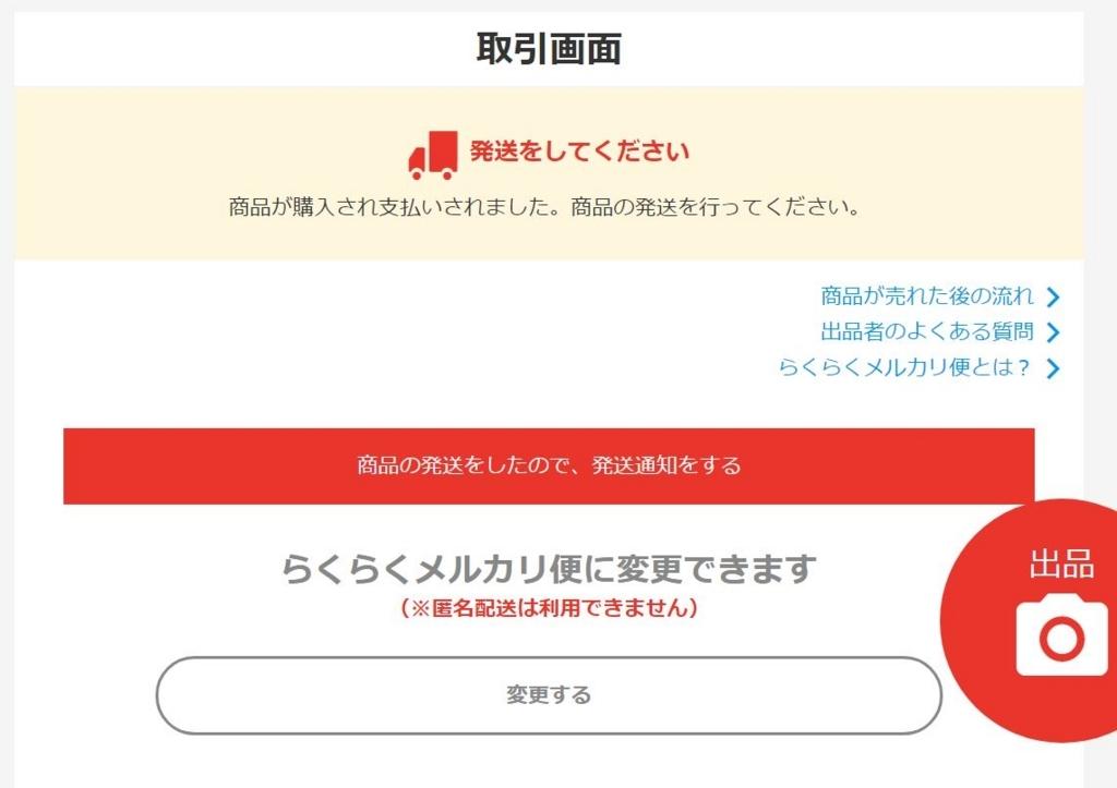 f:id:ryo-oD:20170618141702j:plain