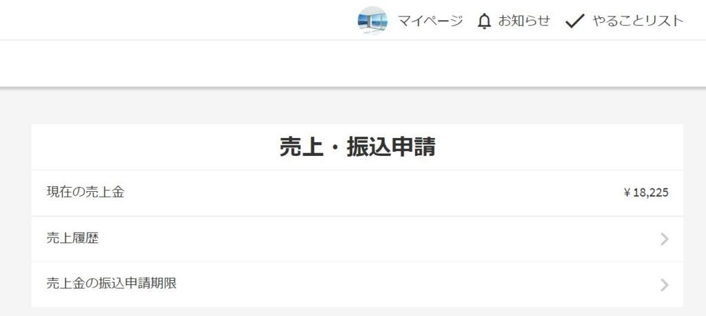 f:id:ryo-oD:20170618150025j:plain