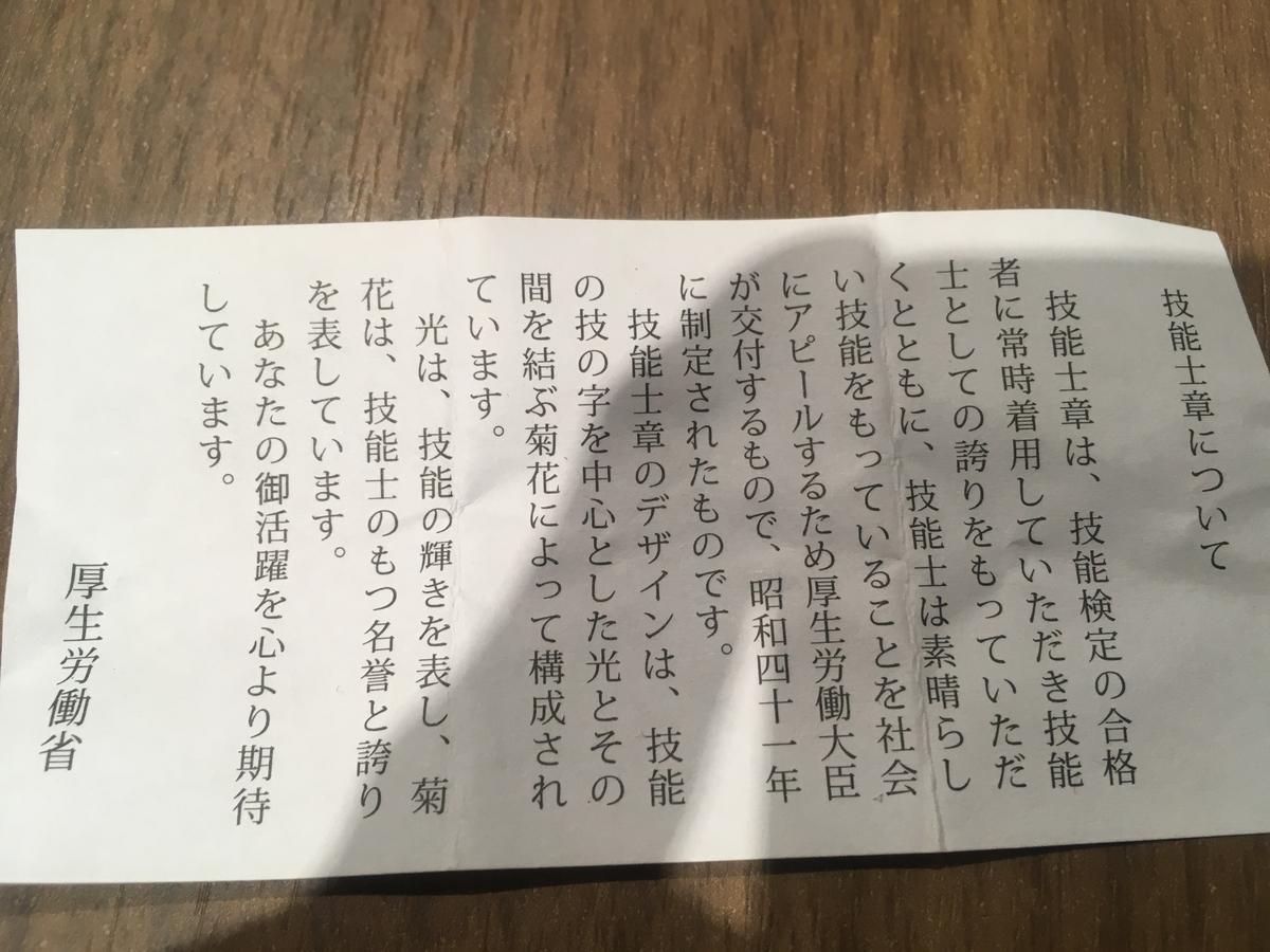 f:id:ryo-oD:20200106212101j:plain