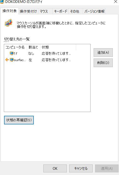 f:id:ryo-oD:20200209224646j:plain