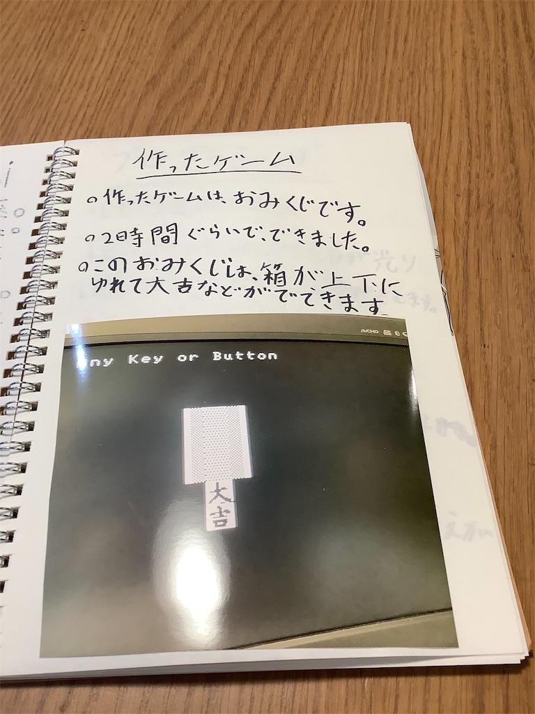 f:id:ryo-ossan:20190821201307j:image