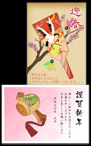f:id:ryo-ossan:20191209185440p:image