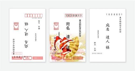 f:id:ryo-ossan:20191210170521j:image