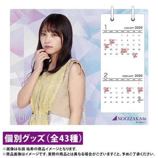 f:id:ryo-ossan:20191213200418j:plain