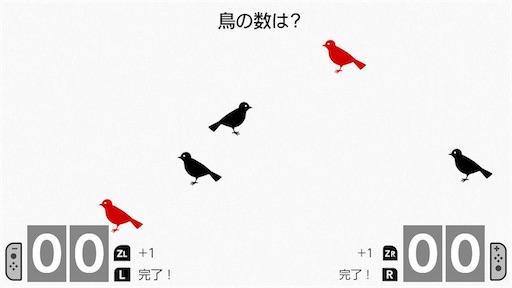 f:id:ryo-ossan:20191227204544j:plain
