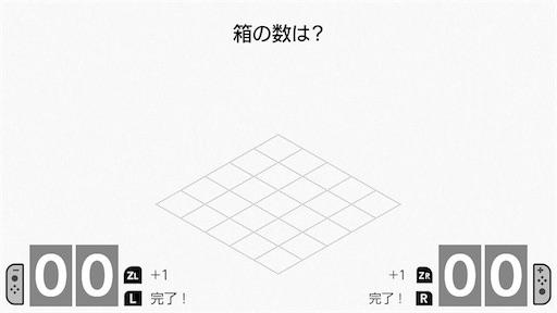 f:id:ryo-ossan:20191227204551j:plain