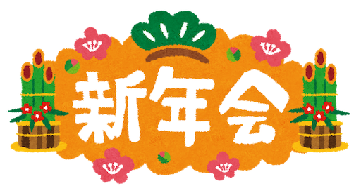 f:id:ryo-ossan:20200105054615p:image