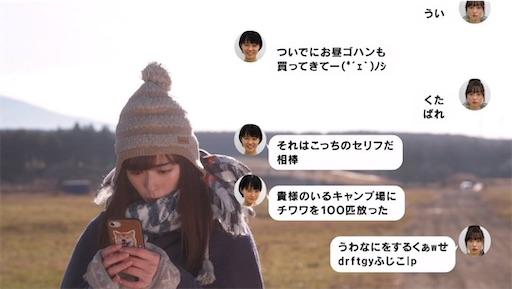 f:id:ryo-ossan:20200117110110j:image