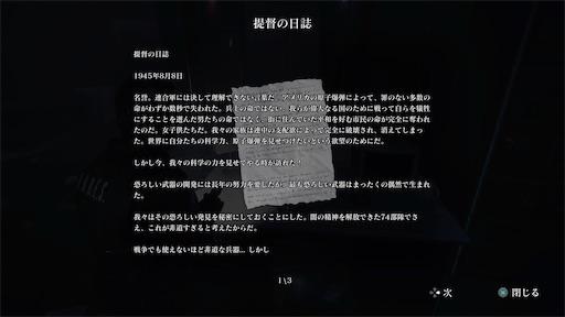 f:id:ryo-ossan:20200225205126j:image