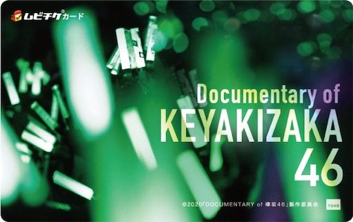 f:id:ryo-ossan:20200227201412j:image
