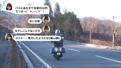 f:id:ryo-ossan:20200306091636p:image