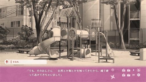 f:id:ryo-ossan:20200312193127j:image