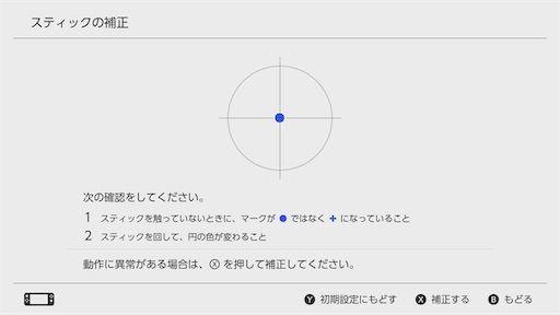 f:id:ryo-ossan:20200326111845j:image