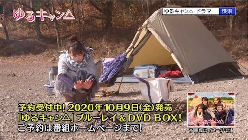 f:id:ryo-ossan:20200327211702j:image