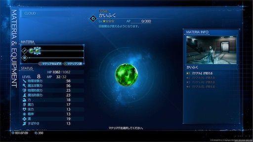 f:id:ryo-ossan:20200410160344j:plain