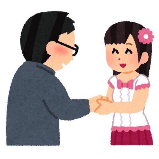 f:id:ryo-ossan:20200521063112j:image
