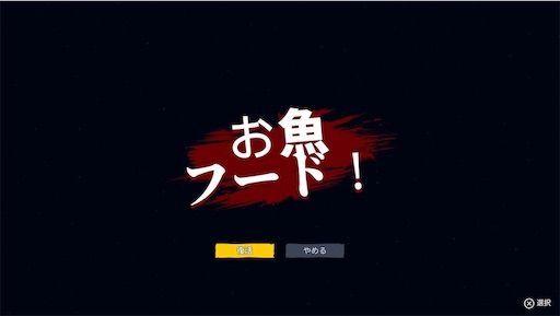 f:id:ryo-ossan:20200604210916j:image