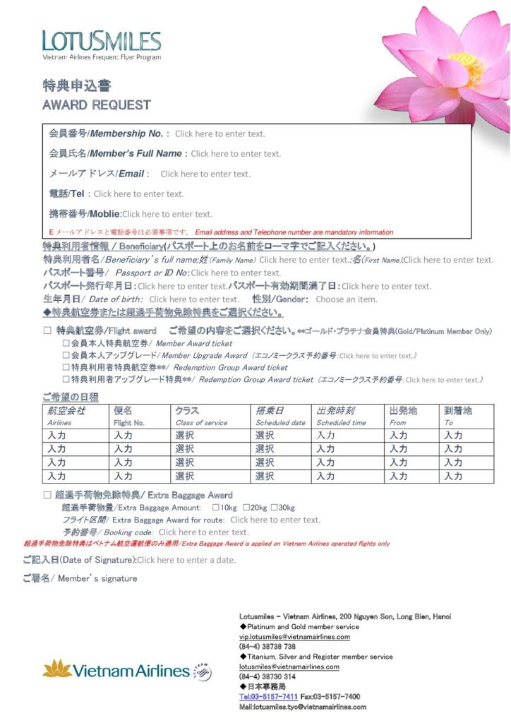 f:id:ryo-report:20160403214749j:plain
