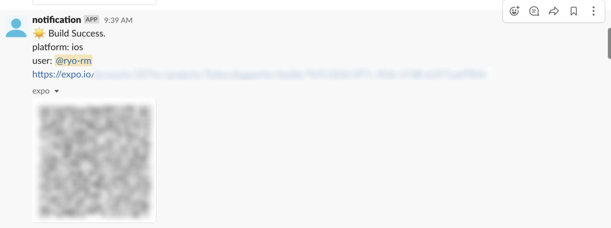 Slackの画面