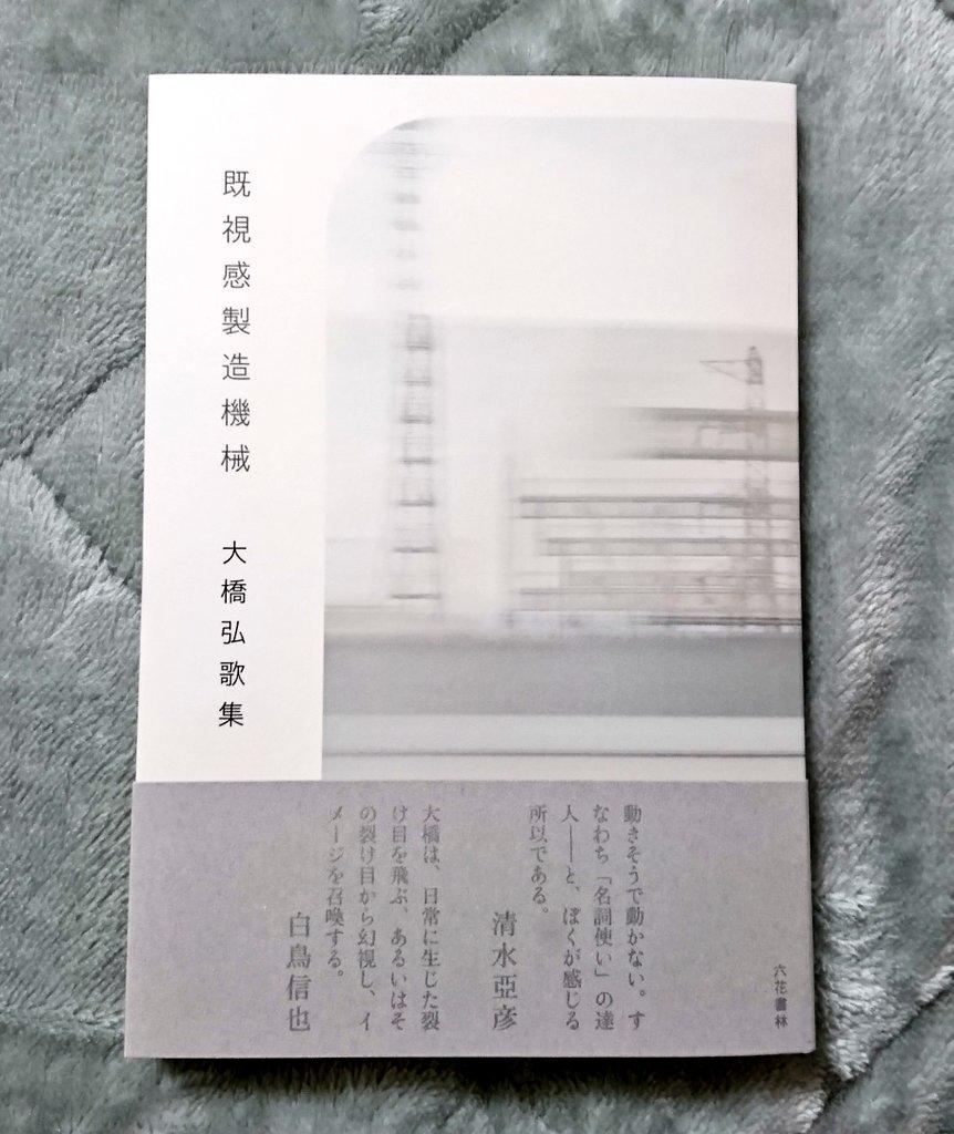 f:id:ryo-sasa:20200416013715j:plain