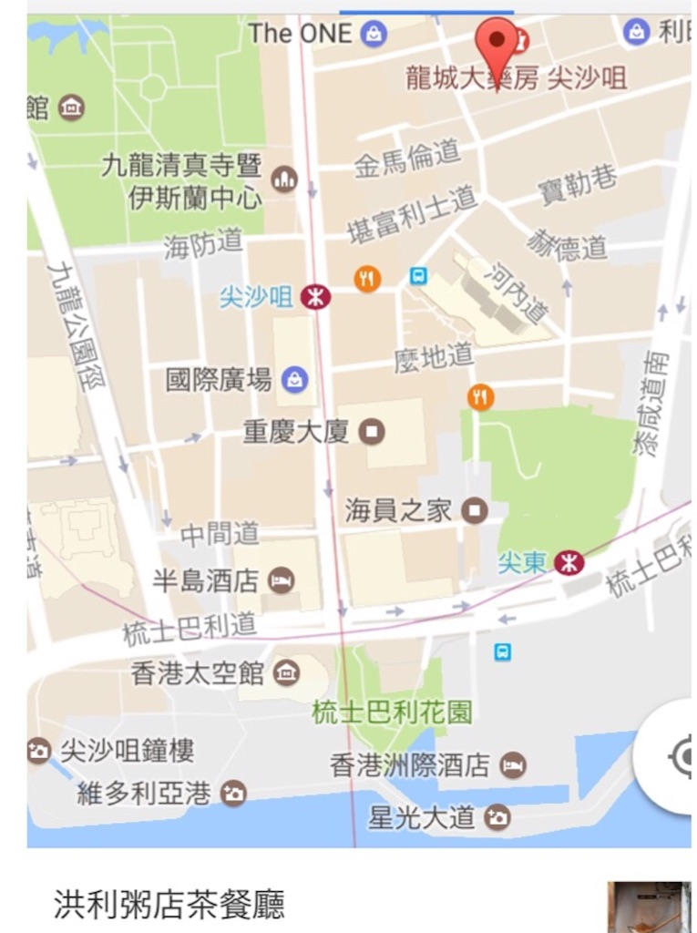 f:id:ryo-saya:20161230083818j:image