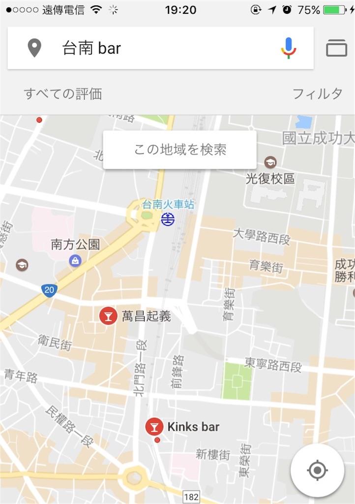 f:id:ryo-saya:20170103202752j:image
