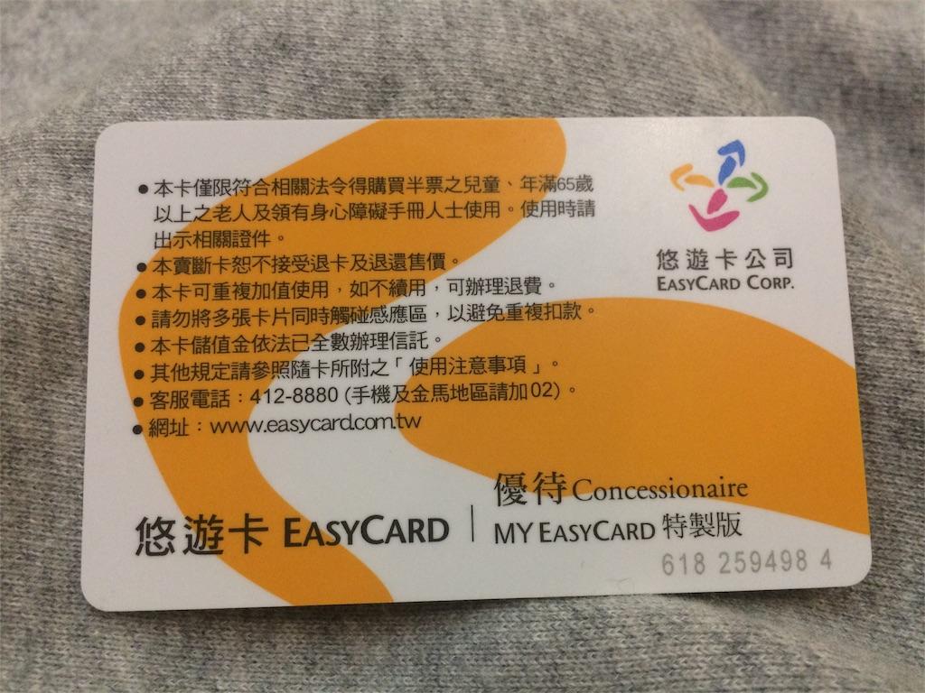 f:id:ryo-saya:20170115004811j:image
