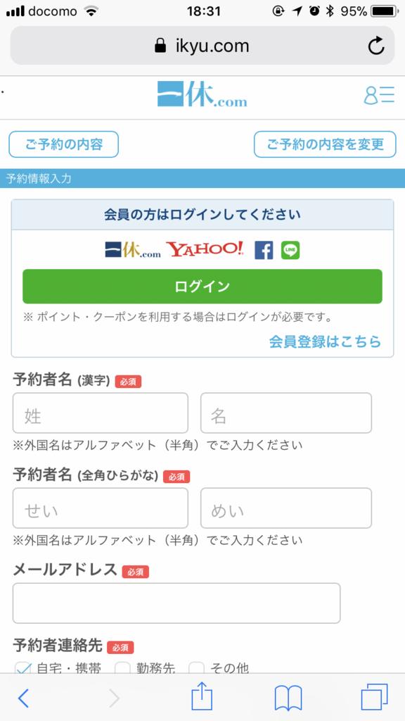 f:id:ryo-utsunomiya:20171220082307p:plain:w320