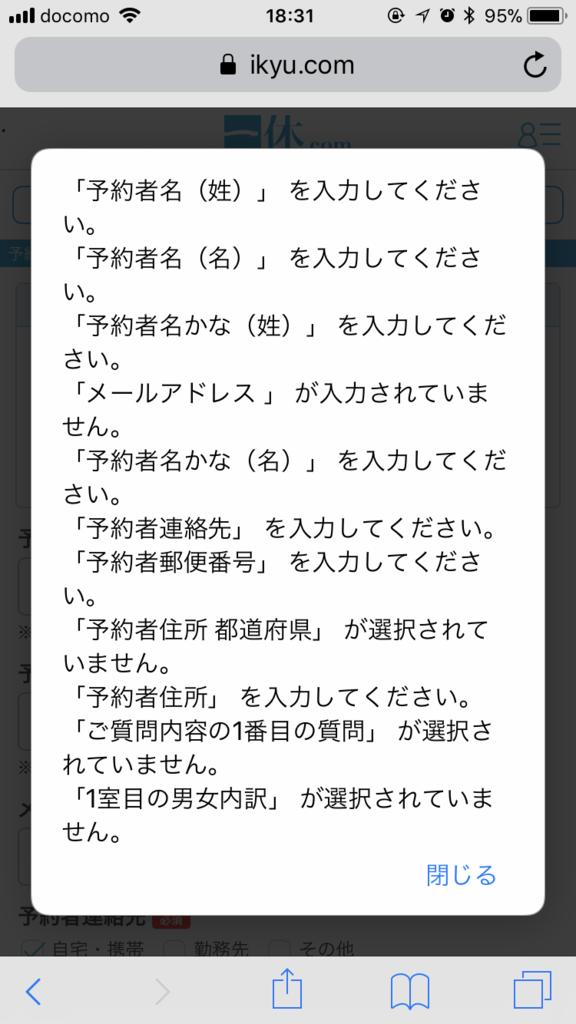 f:id:ryo-utsunomiya:20171220082328p:plain:w320