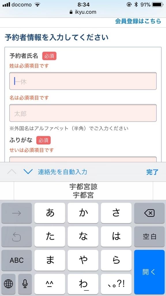 f:id:ryo-utsunomiya:20171220083838j:plain:w320