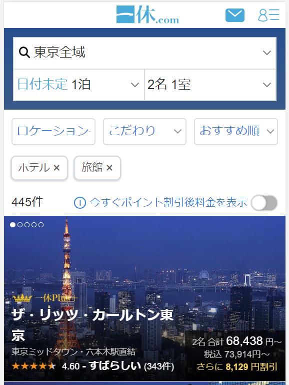 f:id:ryo-utsunomiya:20190227130107p:plain:w320