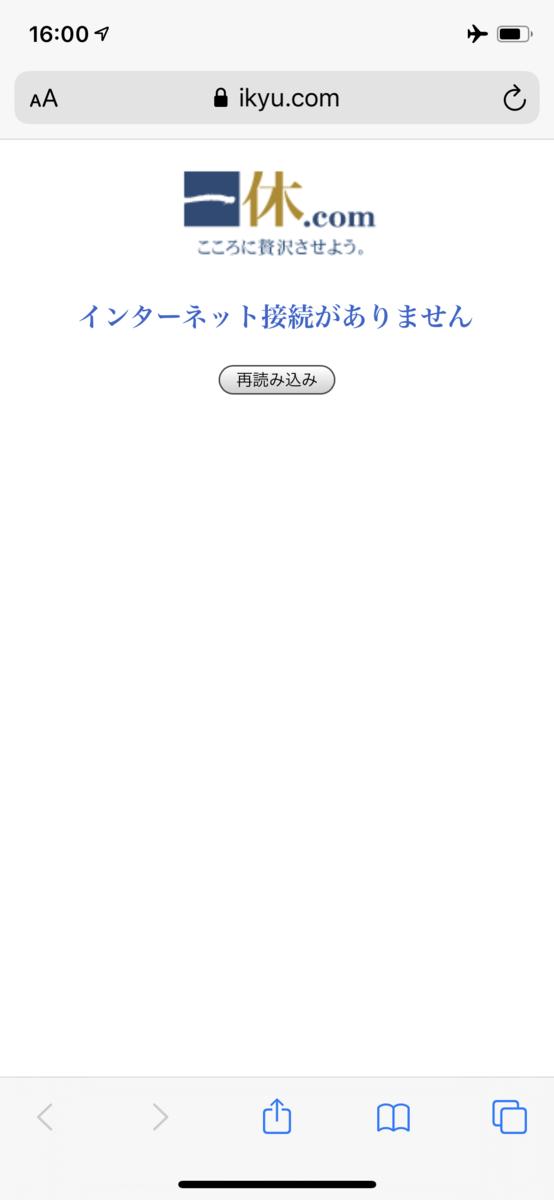 f:id:ryo-utsunomiya:20191128102816p:plain:w320
