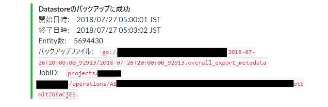 f:id:ryo-yamaoka:20180727191601p:plain