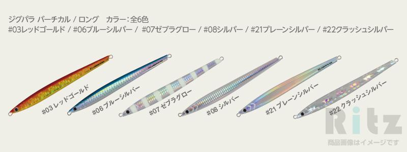 f:id:ryo0119r:20170523160439j:plain