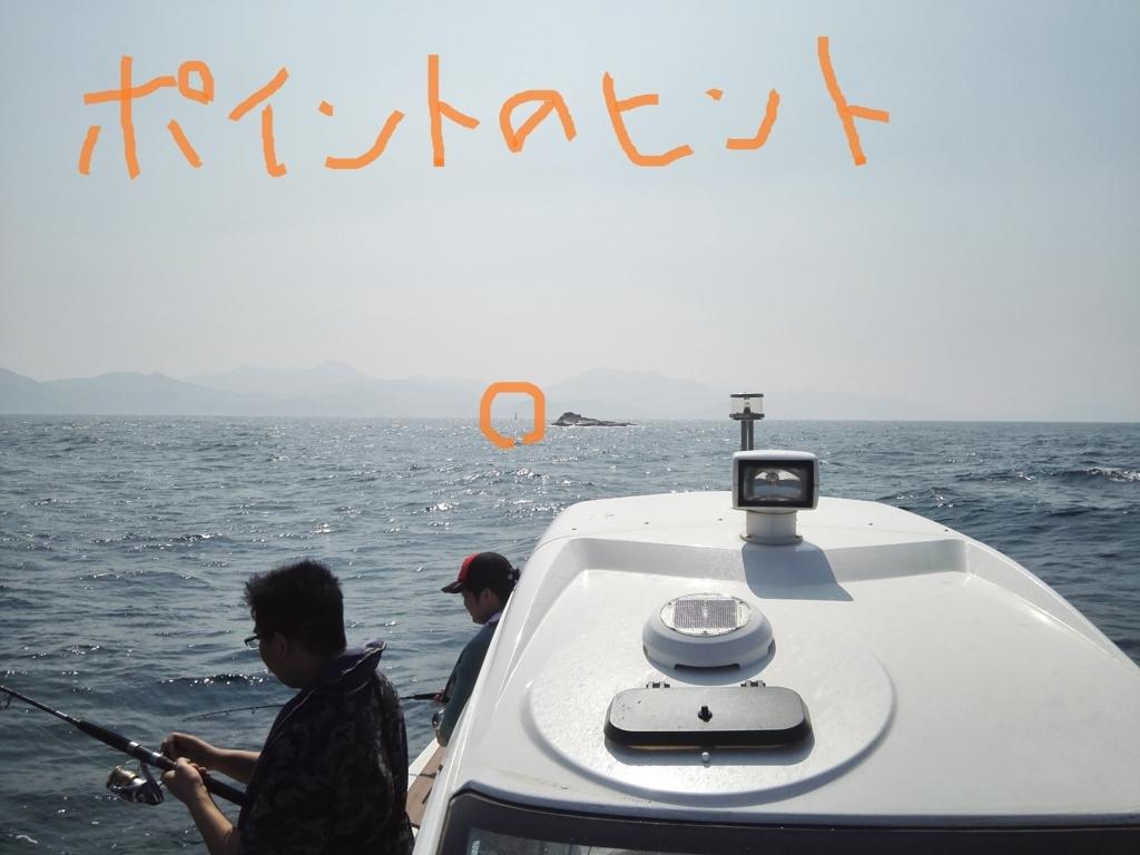 f:id:ryo0119r:20180616150858j:plain