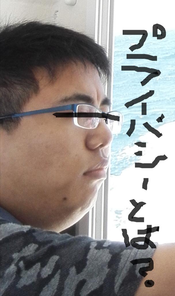 f:id:ryo0119r:20180616152610p:plain